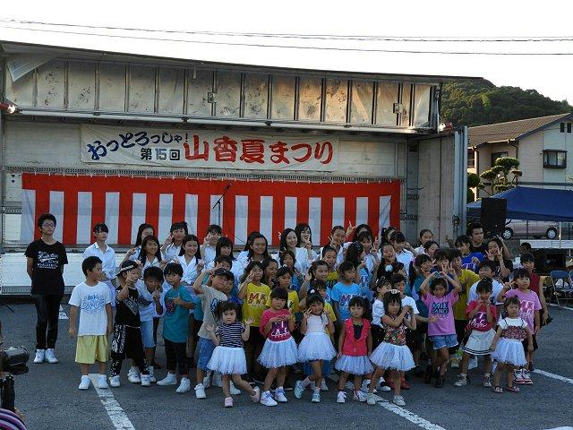 おっとろっしゃ山香夏祭りに参加しました。