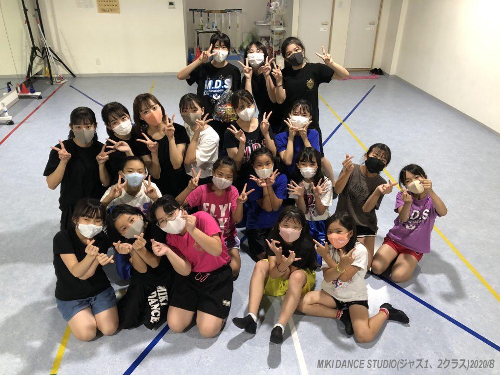 ミキダンススタジオ ジャズ1、2クラス