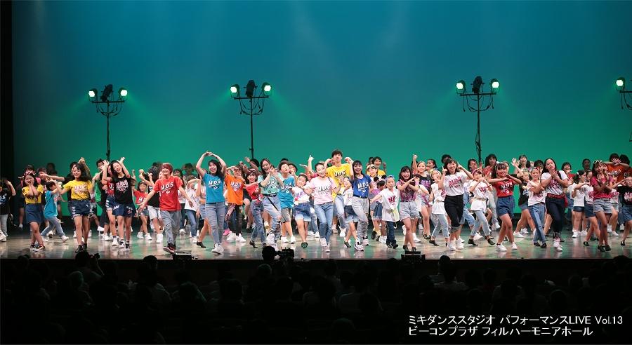ミキダンススタジオ「パフォーマンスライブVol.13」